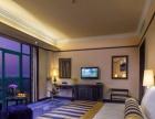 深圳世界之窗五星威尼斯睿途酒店住宿一晚特价转让