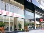 虎门中心区全新带装修精装 写字楼大小面积分租物业租