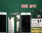 临沂联想,HTC,天语手机售后.专修,爆屏,涮机