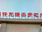 石阡县龙塘龙泉水厂(茶乡之水)