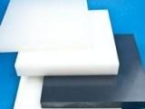 超高分子量聚乙烯板超微塑业