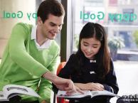 上海幼儿英语培训班 经典英文绘本 暑期班开课了