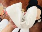 墨瓦mowa小白鞋多少钱一双?怎么做代理?