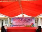 礼仪庆典惠州大型年会晚会活动策划 LED大屏租赁