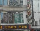 石桥铺临街特色快餐店转让个人
