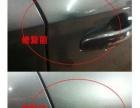 专业汽车凹陷修复,快速复原,价格合理