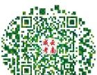 2015云南西双版纳成人远程网络教育报名