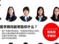 成都前程留学:韩国留学一对一规划课程内容