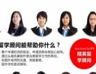 成都出国留学中介机构,成都前程留学排名前3