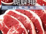 宁夏盐池滩羊肉6kg精分割 大羊为美