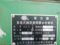 小麦联合收割机废铁价格