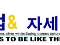 武汉长港路常青专业小语种韩语日语精品小班培训