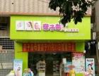 广州市摇摇车游戏机合作出租