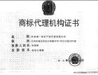 银川注册商标哪里较专业 较便宜找银川睿一知识产权