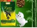 训犬零食狗粮宠物用品淘宝店铺号85916595