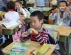 北京昊科教育科技集团有限公司