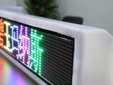 深圳出租车LED显示屏全彩车载广告屏
