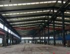 板仓大面积新厂房出租 配备100个千瓦电量 10T