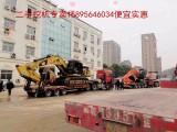 二手小松神钢挖掘机专卖转让,挖掘机型号齐全进口国产都有