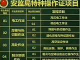 上海青浦区电工证考的,上海青浦里有电工培训的机构