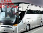 汽车)许昌到天津直达客车(几点发车)几小时+多少钱?