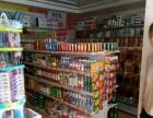 小型超市转让或转租