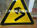 反光标牌 交通标志牌生产厂家 定制各种路铭牌