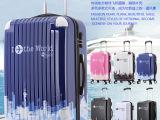 旅行箱包拉杆箱东方明珠行李箱飞机万向轮白天黑夜密码箱20寸242