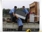 华岩公司搬家 华岩居民搬家 九龙坡华岩专业搬家服务公司