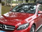 全新2016奔驰c180l红色 想加入婚车车队。