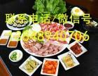专业韩国料理实体店技术培训上门指导