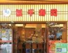 板千回转寿司加盟加盟 西餐 投资金额 5-10万元