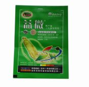 山东销量好的彩印包装袋价位-潍坊农药包装袋