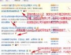 永州专业调回程车物流公司货运部信息部配货站危险品车