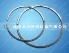 武汉高端品牌汽车金属钢制密封环制作厂家一手货源供货中