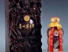 衡水百年巨匠张大千纪念酒50年陈酿贵州茅台酒回收价格