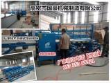 自动拼板机价格 全自动拼板机价格 国豪自动拼板机图片