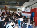 2017上海第11届海外置业移民展