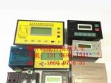 螺杆空压机控制器/德斯兰电脑板/欣达/艾