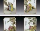 王大凡瓷板画拍卖价格好吗