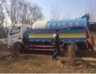 法库县专业抽粪抽化粪池,高压清洗下水管,清掏污水池