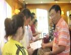 中国策划学院 中国策划学院诚邀加盟