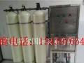 台湾脆皮烤玉米机厂家 脆皮烤玉米机器价格