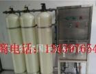车用尿素设备 车用尿素生产设备 车用尿素液设备厂家