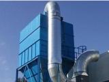 供应厂家直销DMC单机脉冲除尘器