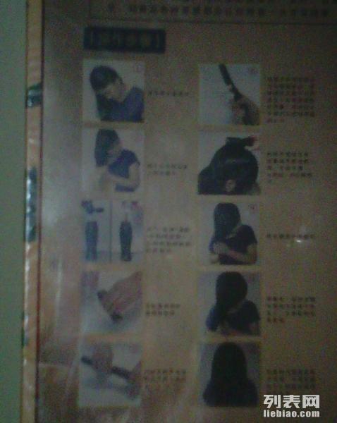 抗过敏防过敏天然植物中草药配方染发剂北京同仁堂一梳黑