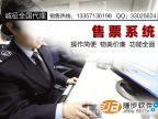 【免费安装调试】【按需定制】公路客运售票系统(2用户)