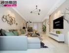 118 现代简约风格家居装修设计案例,简单干练