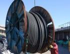 电缆线高价回收 专业金属回收公司