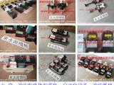 KAN-TOU油泵保固维修,东永源直供丰旭冲床过载泵PE06